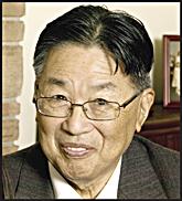 Akira (Ken) Nakano